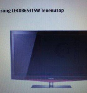 Телевизор Samsung LE40B653T5W