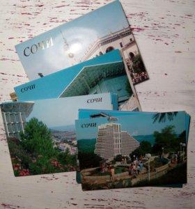 СОЧИ открытки набор 1990 г