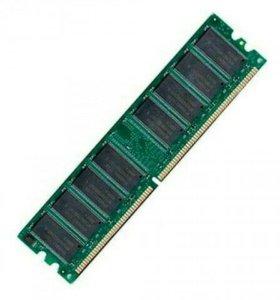 Память для компьютера DDR1 1GB