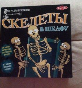 """Настольная игра """"Скелеты в шкафу"""""""