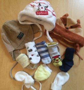 Шапки детские, носочки