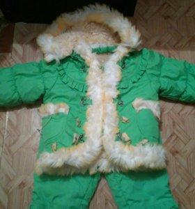 Зимний костюм 2 в 1