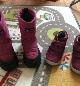 Обувь для девочки осень, весна, зима