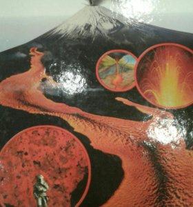 Книга Вулканы