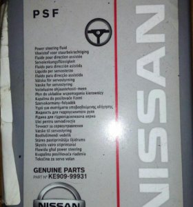 Genuine parts KE909-999931. Nissan.