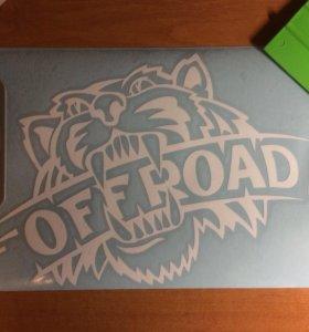Наклейка на авто Off Road