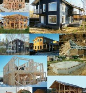 Бригада плотников строителей