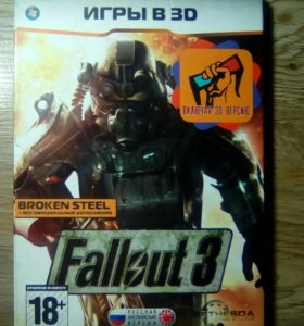 Fallout 3 + 3D