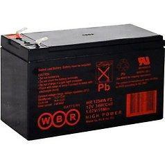 Аккумулятор CSB 7 Ач 12 Вольт GP1272