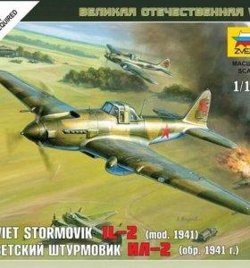 ✈Модель сборная Штурмовик Ил-2 обр.1941г.