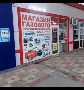 Установка газового оборудование на автомобиль
