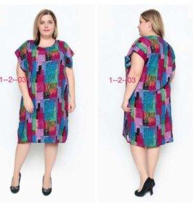 Платье новое р.54