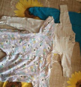 Детская одежда от 5 месяцев до года , б/у