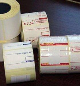Этикетки для штрих кода термоэтикетки