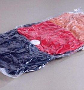 Вакуумные пакеты для сжатого упаковывания вещей