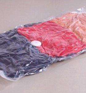 Вакуумные пакеты для компактного хранения вещей