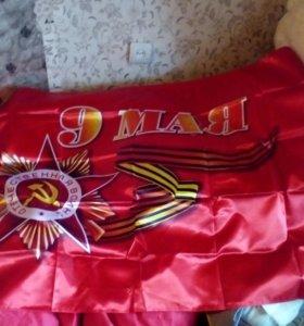 Флаги 9 мая смотрите описание размер 150х90см