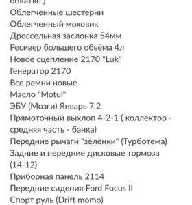 Двигатель ваз 127 (Приора 2016)