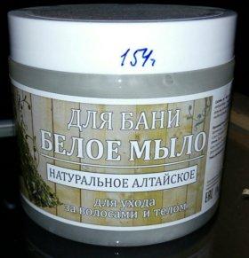 Белое мыло натуральное