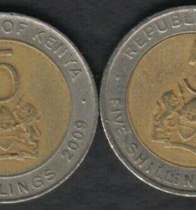 Кения 5 шиллингов 2 монеты