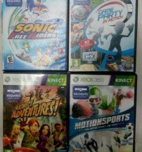 Игры на Xbox 360 kinect