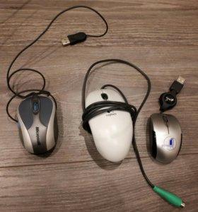 Три компьютерные мышки. Цена за все