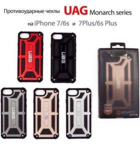 Чехол UAG monarch series iPhone 7/7plus