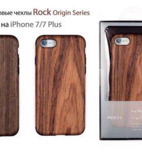 Чехол для iPhone 7/7plus Rock origin series