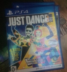 Игра ps4 just dance