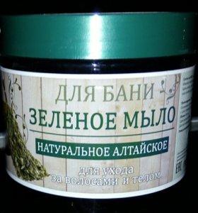 Зелёное мыло натуральное