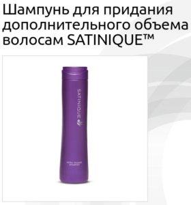 Amway Satinique Шампунь для объема волос