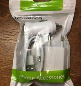 Зарядное устройство для iPhone 3в1
