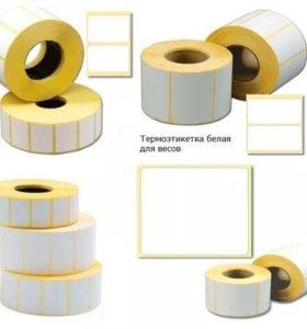 Этикетки термо для весов и штрих кода
