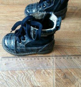Ботинки детские 20 размер Антилопа