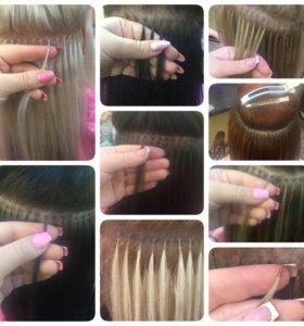 Капсуляция волос . Наращивание
