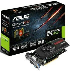 ASUS GeForce GTX 650