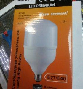 Яркая Led лампа 40 вт