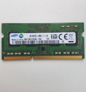 Оперативная память для ноутбука 4gb ddr3 нетбука