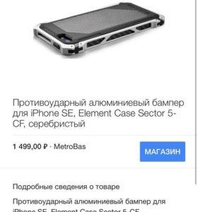 iPhone 5 32 gb white LTE