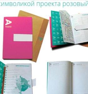 Блокнот, карандаш и конверт