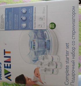 Стерилизатор для бутылочек в микроволновке Avent