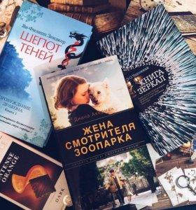 Электронные книги Fb2