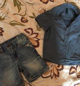 Костюм шорты и рубашка 82 см