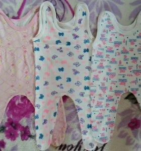 Одежда для малышки 0-3 мес