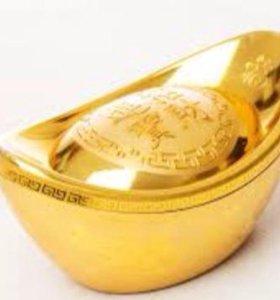 Слиток золота Фэн Шуй