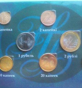 Монеты республики Беларусь