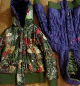 Куртка Desigual 128-134