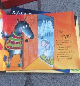 Книги 10 ярких историй для самых маленьких