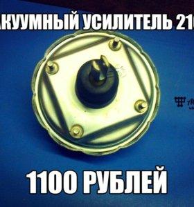 Вакуумный усилитель 2107