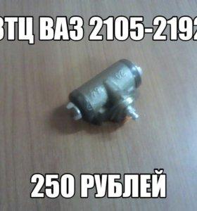 Цилиндр торм. задний